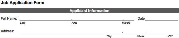 Free job application form